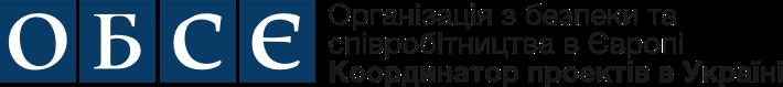 Організація з безпеки та співробітництва в Європі