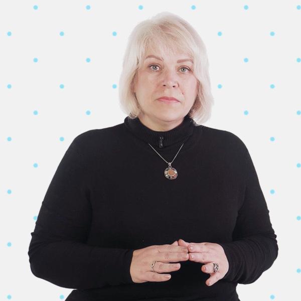 Світлана Голікова